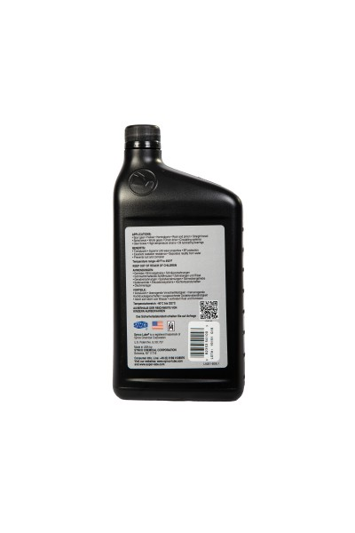 Synco Lube 54100 - Synthetisches Getriebeöl ISO 150, 946,35 ml